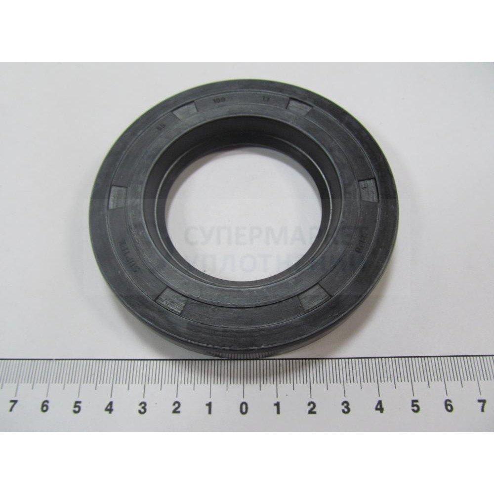 Сальник 1.2- 15х23х3 мет