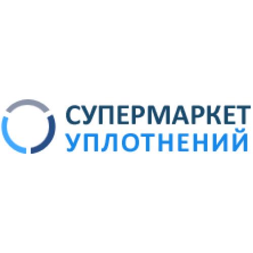 "Набор шайб медных 16 размеров (220шт) (№18096 ""ДП"")"